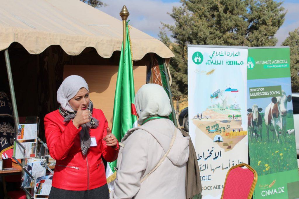 Campagne d'adhésion au sociétariat : Rencontre avec les femmes rurales